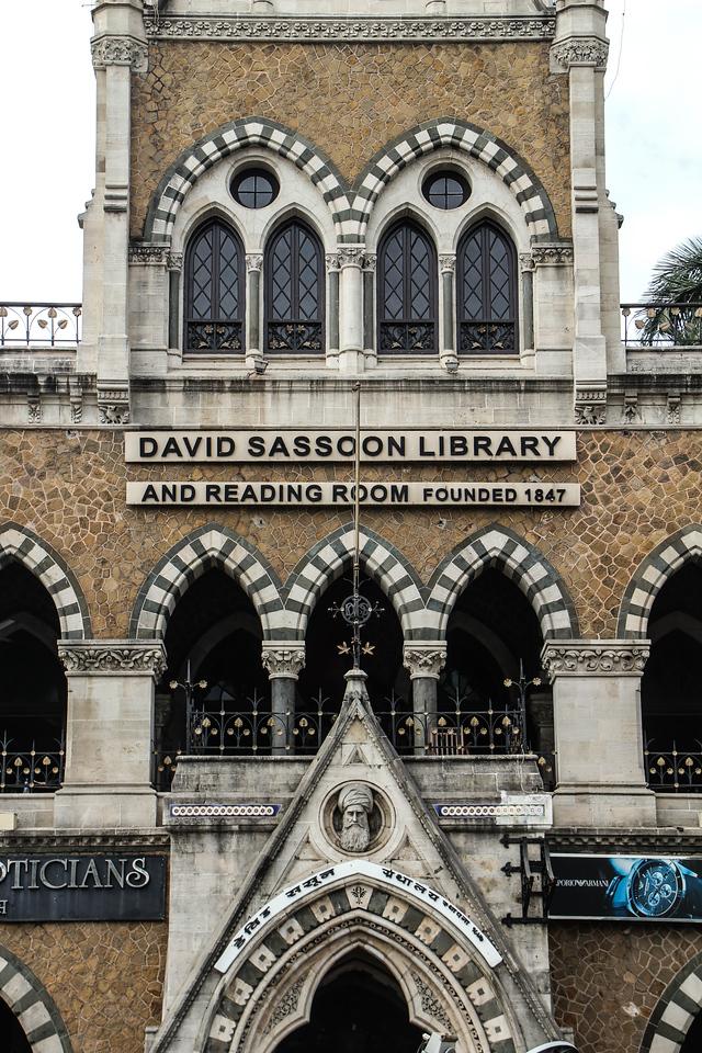 David Sassoon Library (1847)
