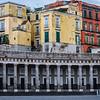 Part of the Piazza del Plebiscito in Naples Italy.