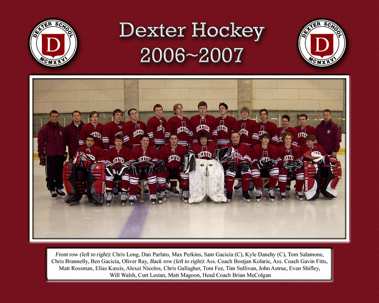 Dexter Hockey Team 07