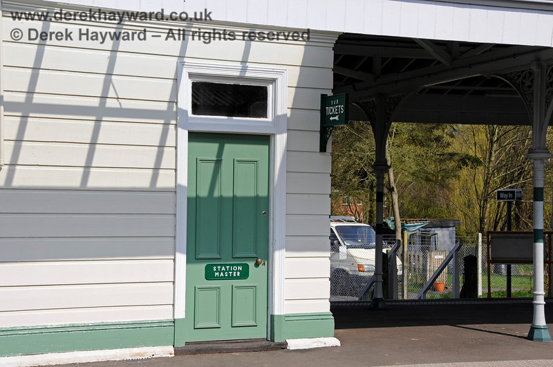 Facilities for the Spa Valley Railway Station Master at Eridge. 27.03.2011 6615