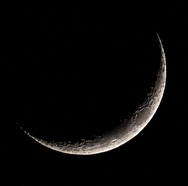 Waxing Crescent Moon 12/21/17