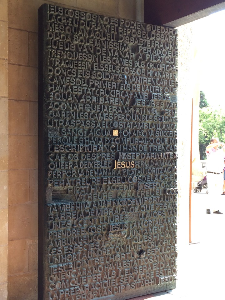 We exited through the gospel doorway to the Passion façade.  The door contains text from the New Testament depicting the Passion of Christ.