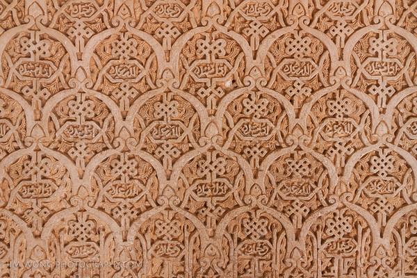 Wall detail I, Alhambra, Granada