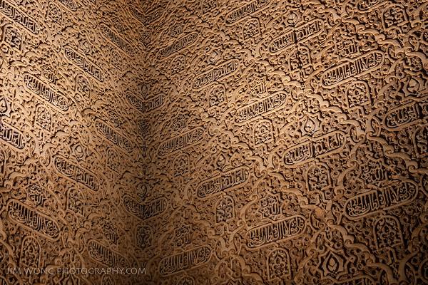 Wall detail II, Alhambra, Granada