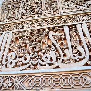 La Alhambra - The Script