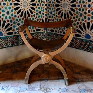 La Alhambra - The corner