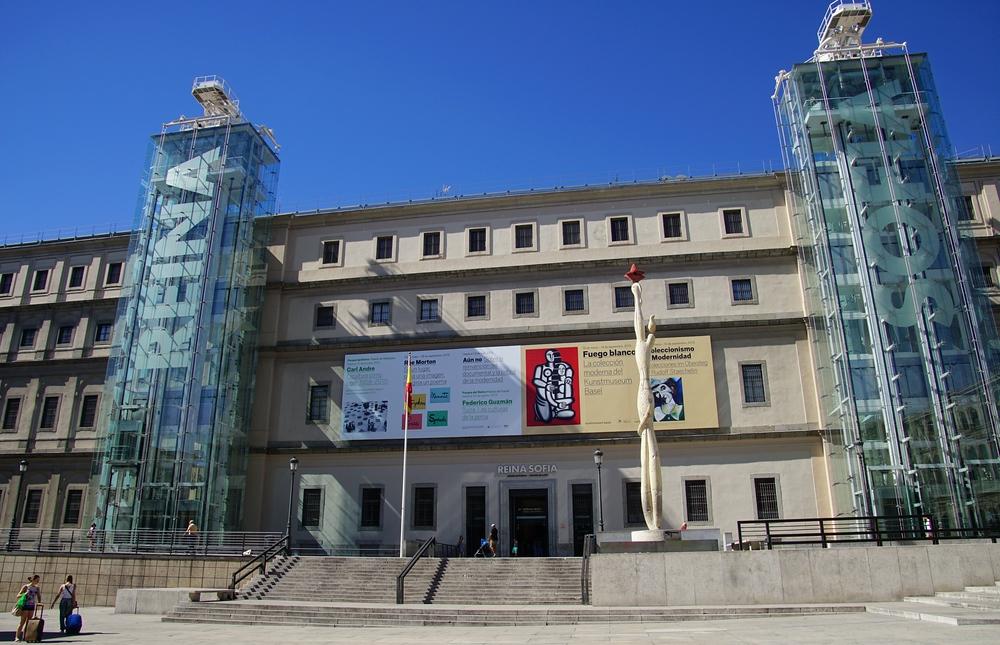 Museo Reina Sofía (Museo Nacional Centro de Arte Reina Sofía) - Queen Sofía Museum