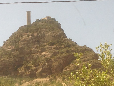 Spain - Bobadilla