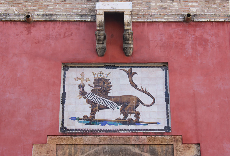 Real Alcazar Entrance Gate Insignia