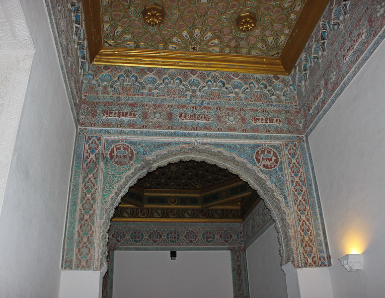 Archway and Ceiling