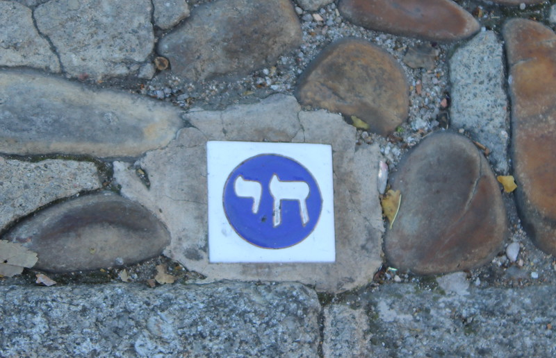Jewish Chai