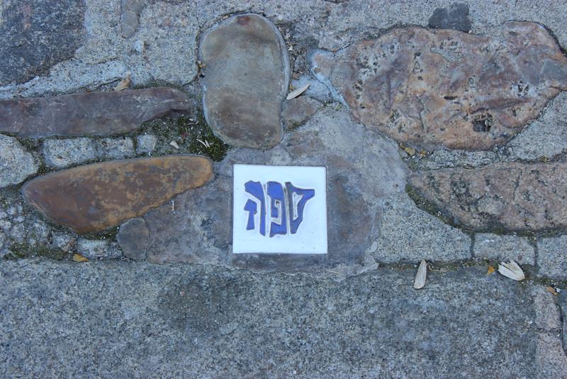 Jewish Quarter Demarcation