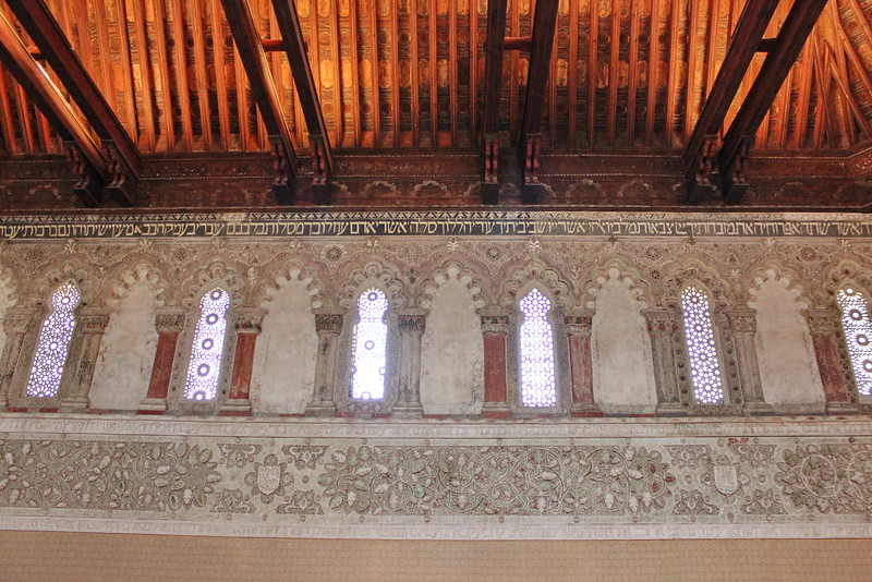 Ceiling and Interior