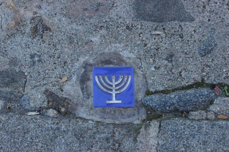 Menorah Symbol