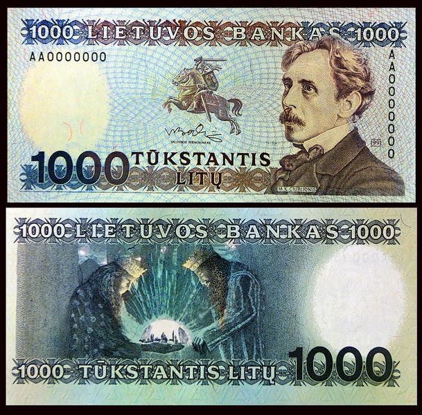 """Jis buvo ...atspaudintas!...bet mūsų piniginių<br /> taip ir neišvydo - kai pagalvoji,dabar tai būtų<br /> tik 289.66 euro...<br /> ----------------------------<br /> P.S. tais, ~ 1993 ( ar kiek vėliau) ,man buvo leista perfotografuot šią kopiūrą...Ant jos didelėmis raidėmis ,abiejuose pusėse,buvo užrašyta """"SPECIMEN"""".. Šie atvaizdai plaukiojantys internete yra mano darbo rezultatas,teigiu ,tai todėl,kad nutrynęs tą klaikų SPECIMEN atpažįstu savo paslėptą<br /> ženklą ..<br /> Ir visgi,taip norėjau parodyti visiems ,ką praradome,net neturėję... Ar ne gražus banknotas?..."""