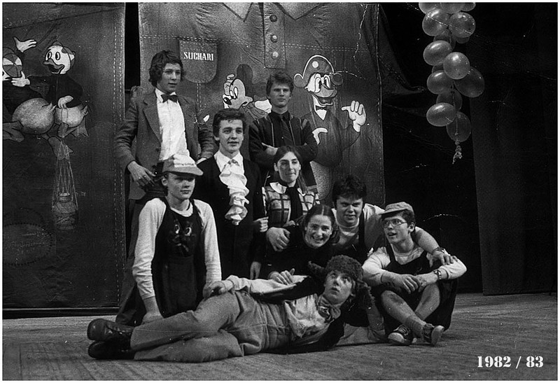 """""""Donaldas ir trys maži ančiukai"""" 1982/1983"""