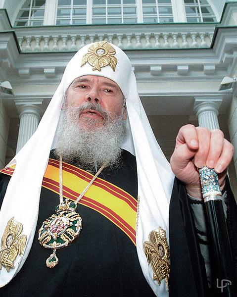 Maskvos ir visos Rusijos patriarchas Aleksijus II