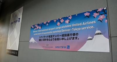 Tokyo Flight 1st Anniversary-1