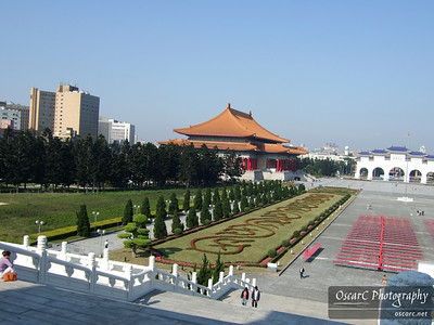 View of the gardens from the Memorial Hall