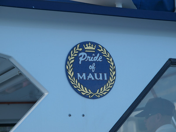 Maui Dinner Cruise 2014