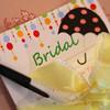 Bridal Shower | Photography