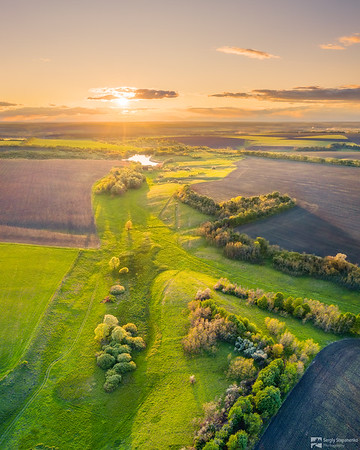 Among the Fields | Меж полями