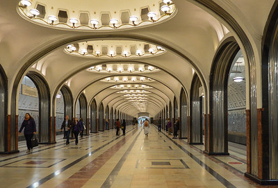 A Moscow Subway Station.