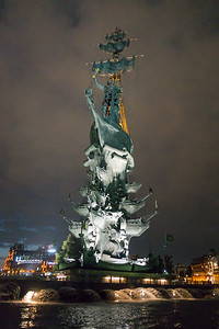 Front of Peter the Great's Statue in the Moscow Waterway