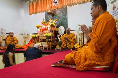 Prayers at the ceremony.