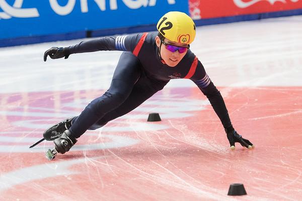 2017 World Winter Games
