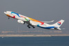 B-6127 | Airbus A330-343 | China Eastern Airlines