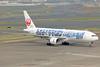 JA8979 | Boeing 777-289 | JAL - Japan Airlines