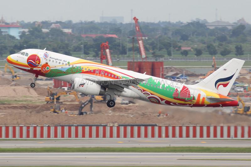 HS-PGU   Airbus A320-232   Bangkok Airways