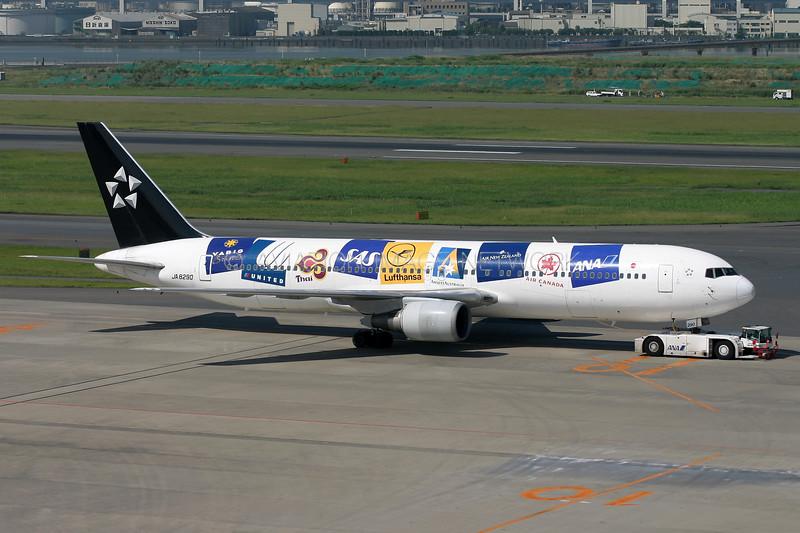 JA8290 | Boeing 767-381 | ANA - All Nippon Airways
