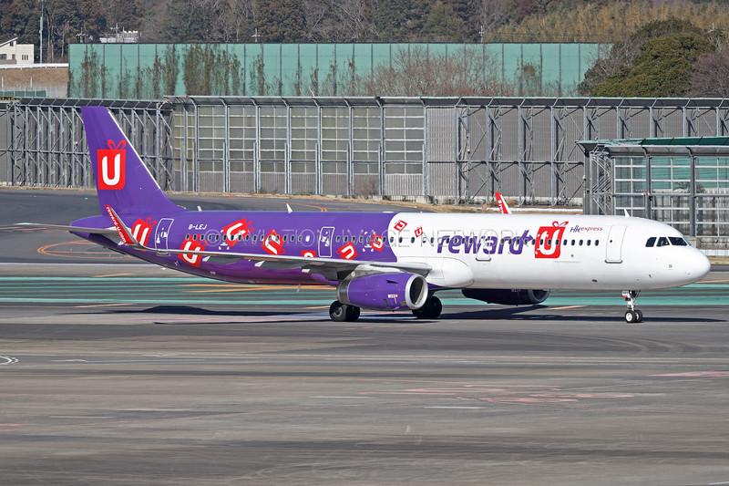 B-LEJ | Airbus A321-231 | HK Express