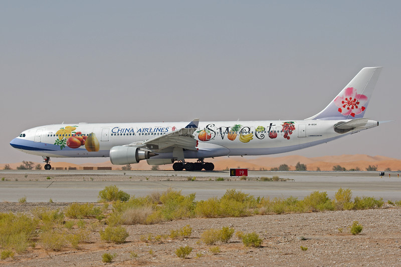 B-18311 | Airbus A330-302 | China Airlines
