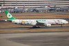 B-16331 | Airbus A330-302 | EVA Air