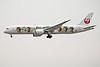 JA873J | Boeing 787-9 | JAL - Japan Airlines