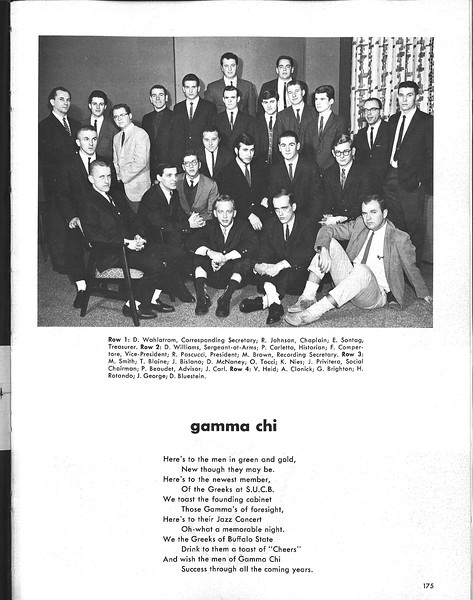 1963_elms_178