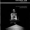 1984_elms_001