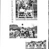 1983_elms_186