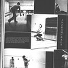 1981_elms_186