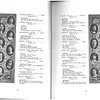 1923_elms_011