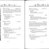 1932_elms_038