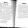 1913_elms_vol_1_044