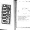 1926_elms_064