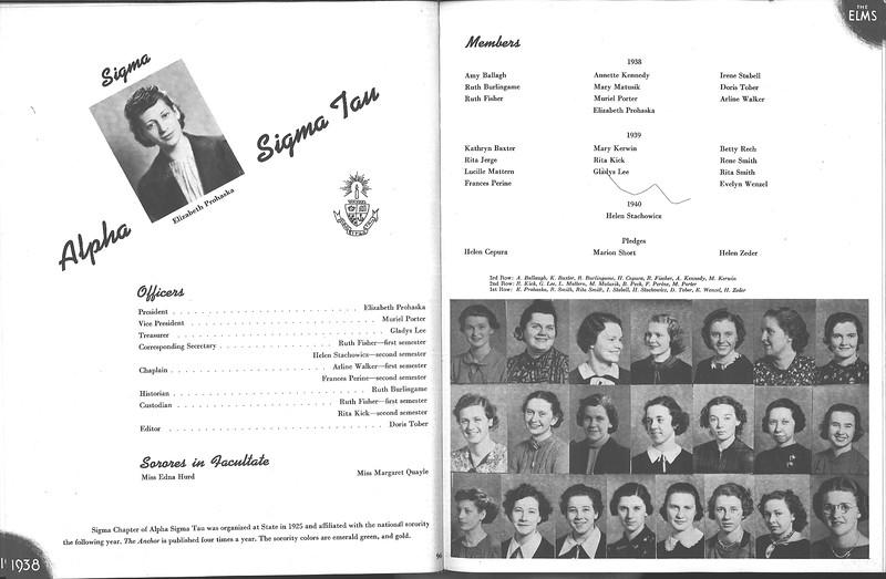 1938_elms_049