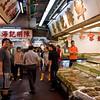 aeamador©-HK08_DSC0103. Kowloon ( )