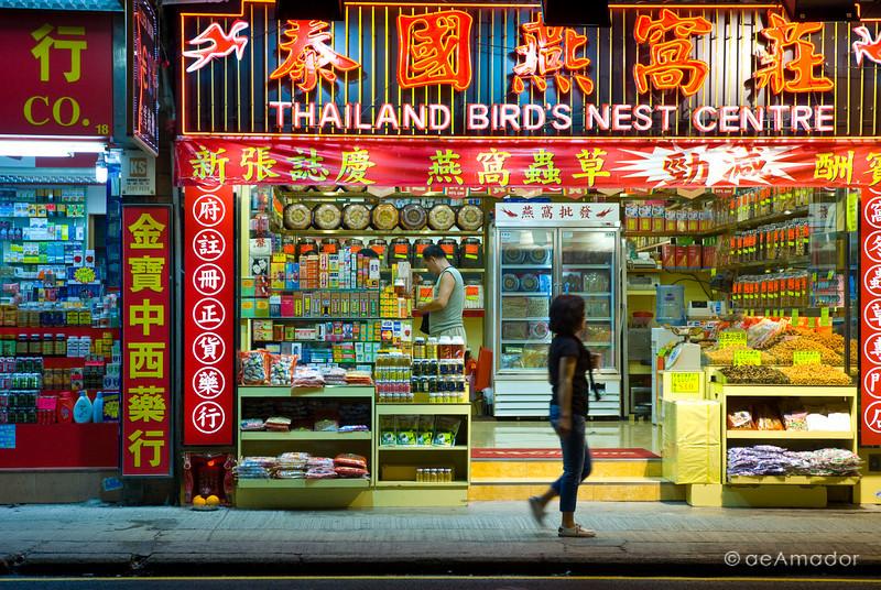 aeamador©-HK08_DSC0147      Hong Kong. Kowloon. Tsim Sha Tsui.