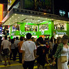 aeamador©-HK08_DSC0192      Hong Kong. Kowloon. Tsim Sha Tsui. Though not to be compared with what you find in Hong Kong island, it is quite a vibrant and lively city. People fill up the streets and sidewalks day and night for shopping, entertainment and more. Signs make a great show, especially at night, giving vibrancy and character to the city.